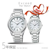 Citizen EXCEED PAIR CB1110-53A/ES9370-54A