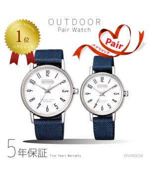 Citizen OUTDOOR PAIR KP2-311-14/KP2-418-14