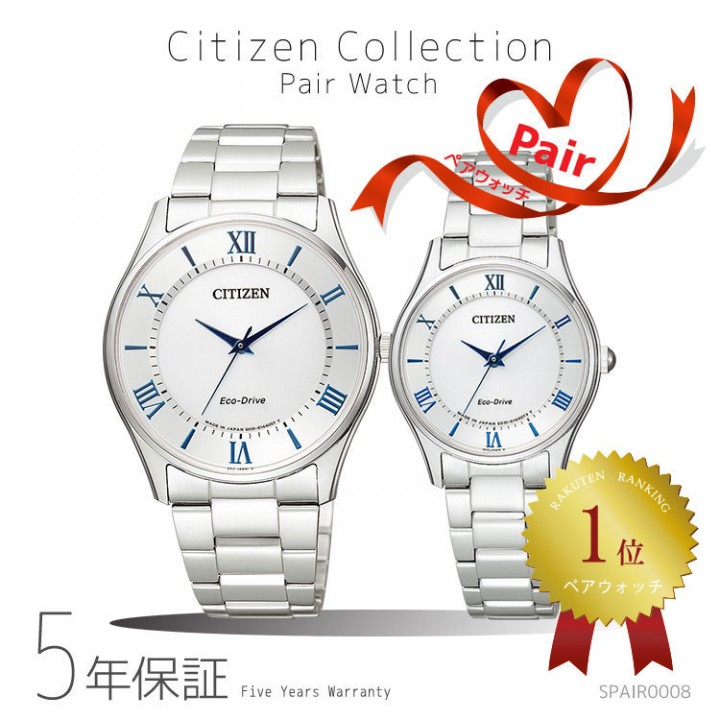 CITIZEN COLLECTION PAIR BJ6480-51B/EM0400-51B