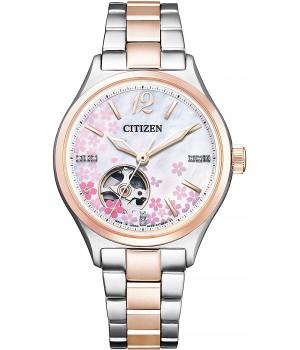 Citizen Collection Sakura Limited Model PC1014-51D