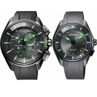 Citizen BLUETOOTH PAIR BZ1045-05E/BZ4005-03E