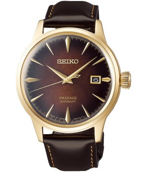 Seiko Presage Limited Model SARY134