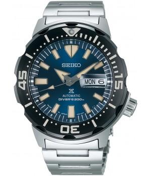 Seiko Prospex SBDY033