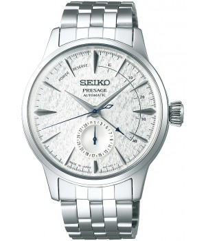 Seiko Presage STAR BAR Limited Model SARY105