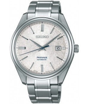 Seiko Presage 2018 Limited Model SARA015