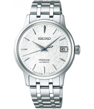 Seiko Presage STAR BAR Limited Model SRRY033