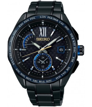 Seiko Brightz Eternal Blue 2018 Limited Edition SAGA269