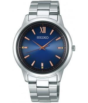 Seiko Selection 2018 Summer Limited Model SBPL013