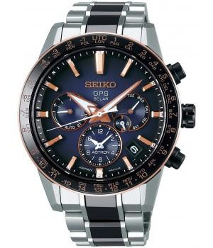 Seiko Astron 2018 Limited Model SBXC007