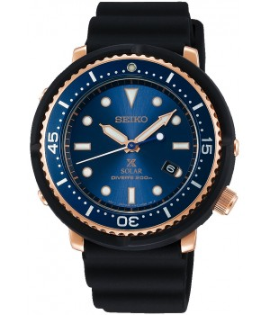 Seiko Prospex LOWERCASE Produced Limited Edition STBR008