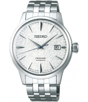 Seiko Presage STAR BAR Limited Model SARY103