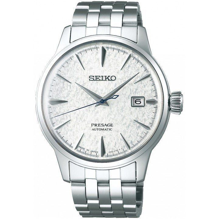 Seiko Presage STAR BAR Limited Model SARY103