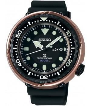 Seiko Prospex 1978 Quartz Divers 40th Anniversary Limited Edition Violet Ocean SBBN042