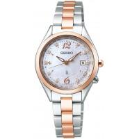 Seiko Lukia Quartz Watch 50th Anniversary Limited Edition SSQV064