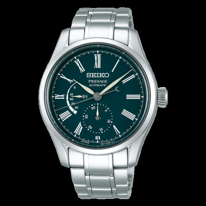 Seiko Presage Exclusive Model SARW059