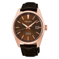 Seiko Presage Core Shop Exclusive Model SARX080