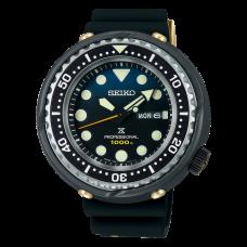 Seiko Prospex 1986 Quartz Divers 35th Anniversary Limited Edition SBBN051