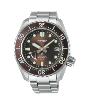 Seiko Prospex Lx line Limited Edition SBDB035