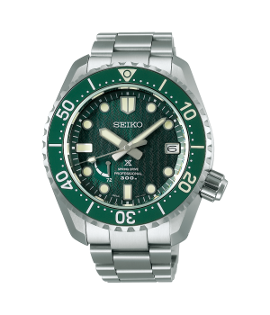 Seiko Prospex Lx line Limited Edition SBDB039