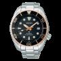 Seiko Prospex GINZA 2020 Limited Edition SBDC114