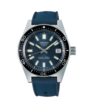 Seiko Prospex Diver's Watch 55th Anniversary Limited Edition SBEX009