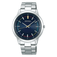 Seiko Selection 2020 Summer Limited Model SBPL029