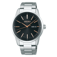 Seiko Selection SBPX131
