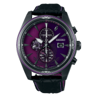 Seiko Selection Monster Hunter 15th Anniversary Collaboration Limited Model SBPY157