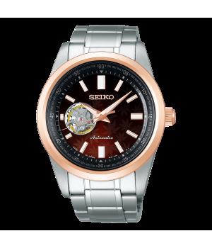 Seiko Selection 2020 Autumn Limited Model SCVE056