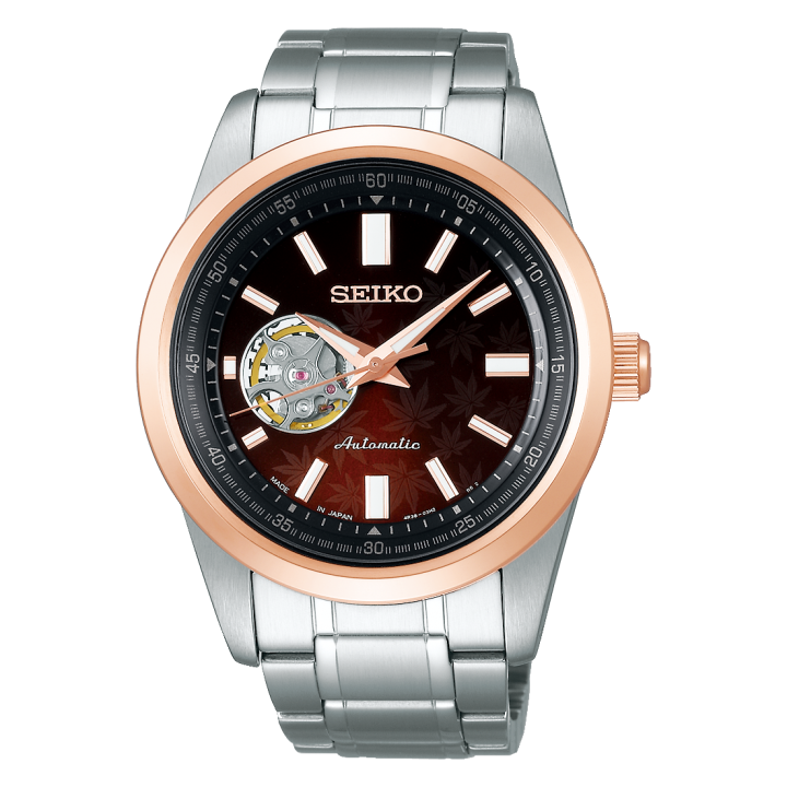 Seiko Selection 2020 Autumn Limited Model SCVE056