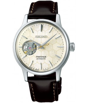 Seiko Presage Cocktail Time STAR BAR Limited Edition SRRY039