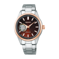 Seiko Selection 2020 Autumn Limited Model SSDE006