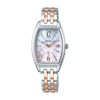 Seiko Lukia 2021 Sakura Blooming Limited Model SSVW191