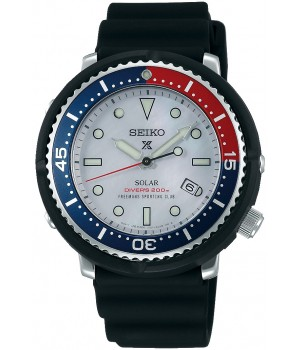 Seiko Prospex Diver Scuba LOWERCASE Special Edition FREEMANS SPORTING CLUB Exclusive Model STBR031