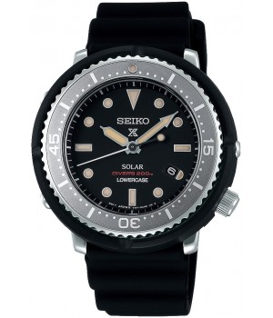 Seiko Prospex Diver Scuba LOWERCASE Limited Edition URBAN RESERCH Exclusive Model STBR035