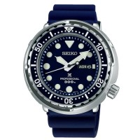 Seiko Prospex Marine Master Professional Online Shop Limited Model SBBN043