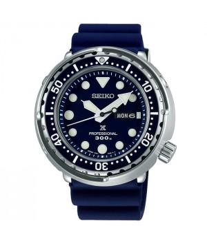 Seiko Prospex Marine Master Professional Online Shop Limited Model SBBN043